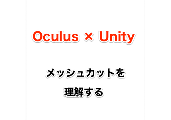 f:id:bokunoikinuki:20180908232241p:plain
