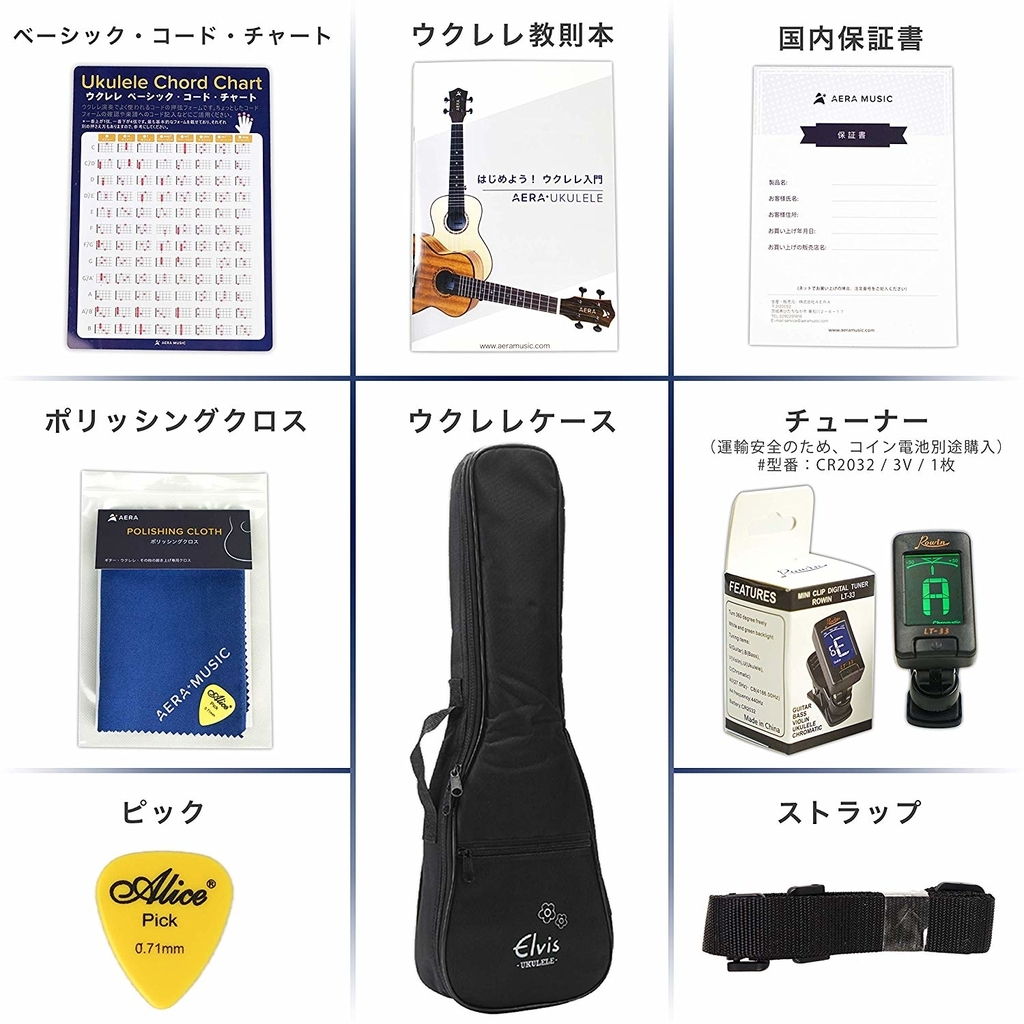 f:id:bokunoikinuki:20180917230117j:plain