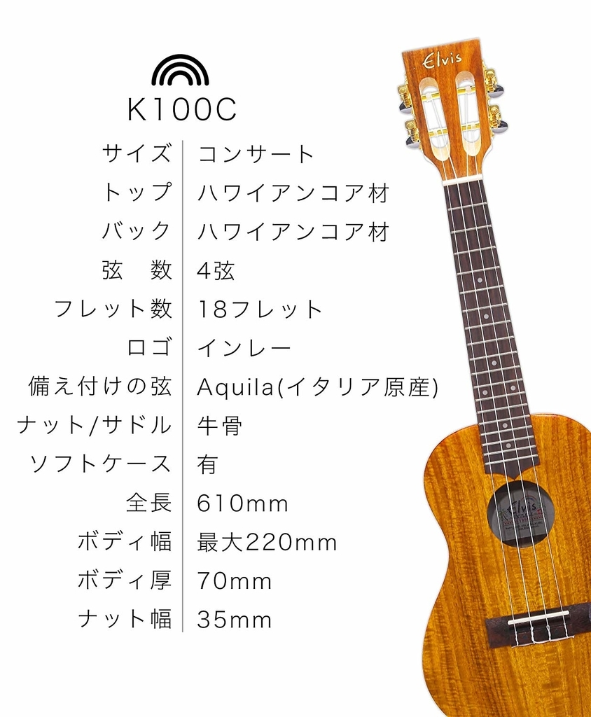 f:id:bokunoikinuki:20180918083430j:plain