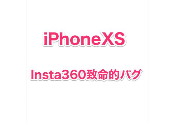 f:id:bokunoikinuki:20180930070728p:plain