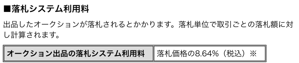 f:id:bokunoikinuki:20181025204229p:plain