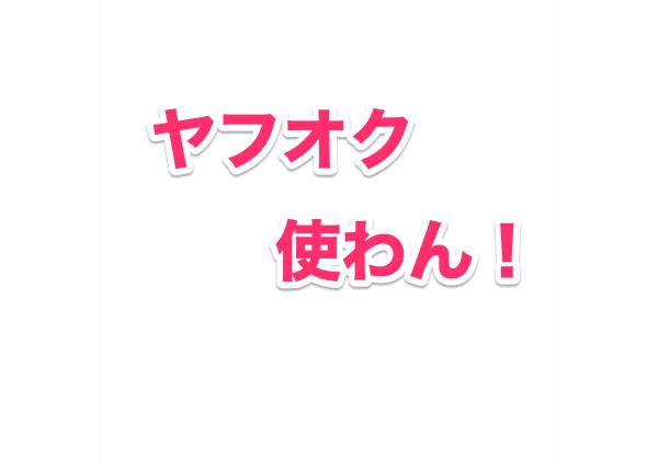 f:id:bokunoikinuki:20181025210541p:plain