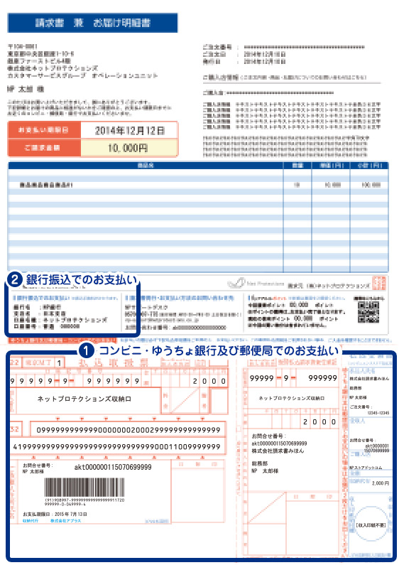 f:id:bokunoikinuki:20181029004406j:plain