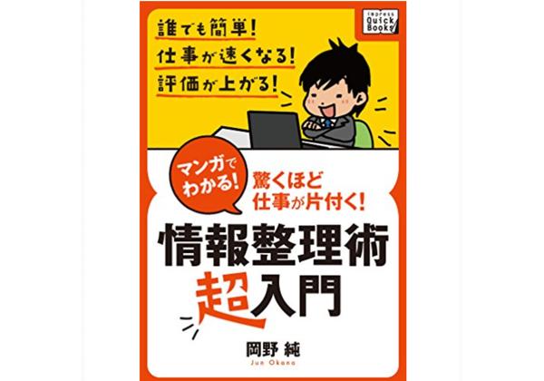 f:id:bokunoikinuki:20181029223927p:plain