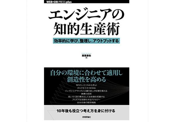 f:id:bokunoikinuki:20181030214037p:plain