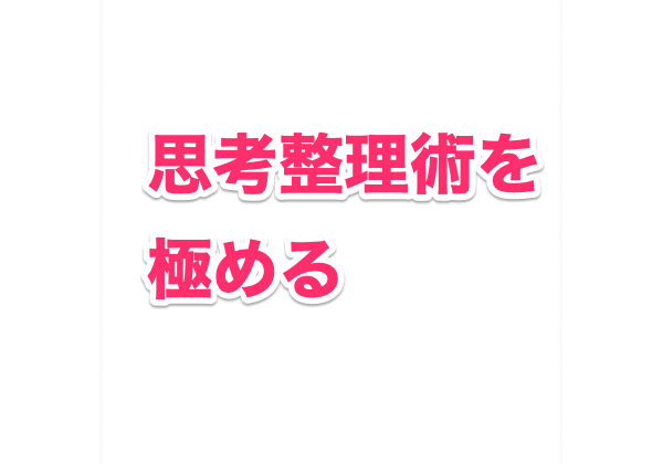 f:id:bokunoikinuki:20181031190534p:plain