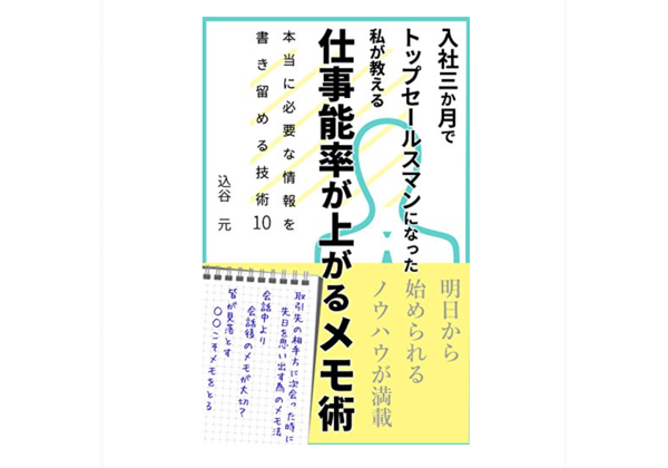 f:id:bokunoikinuki:20181101184233p:plain