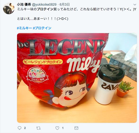 f:id:bokunoikinuki:20181102143029p:plain