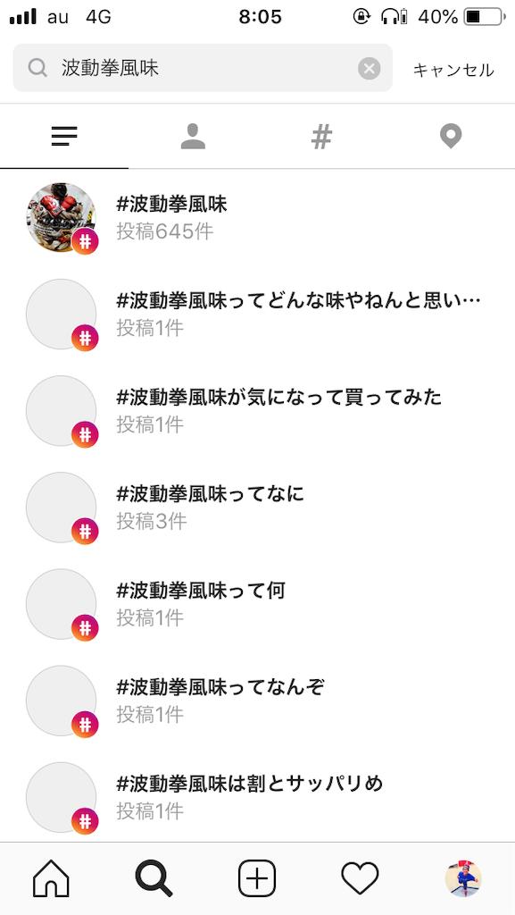 f:id:bokunoikinuki:20181107082333p:image