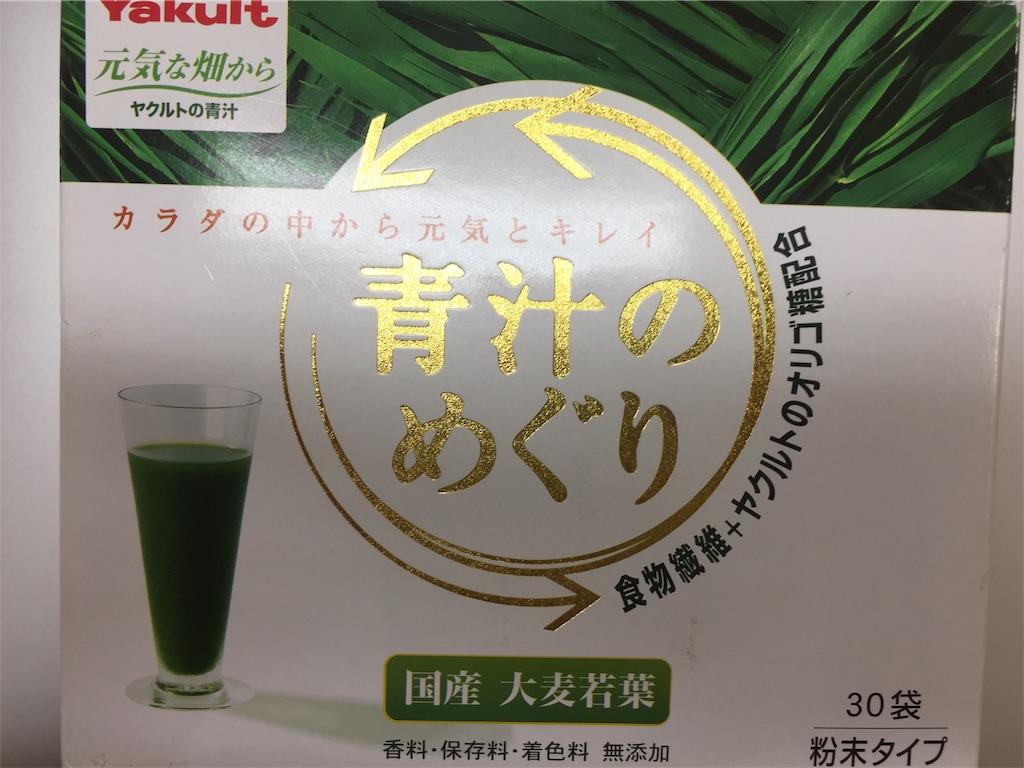 f:id:bokunoikinuki:20181108195655j:image