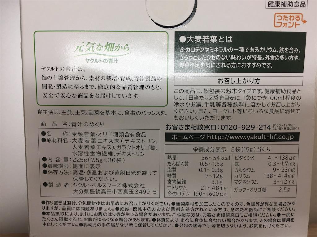 f:id:bokunoikinuki:20181108195718j:image