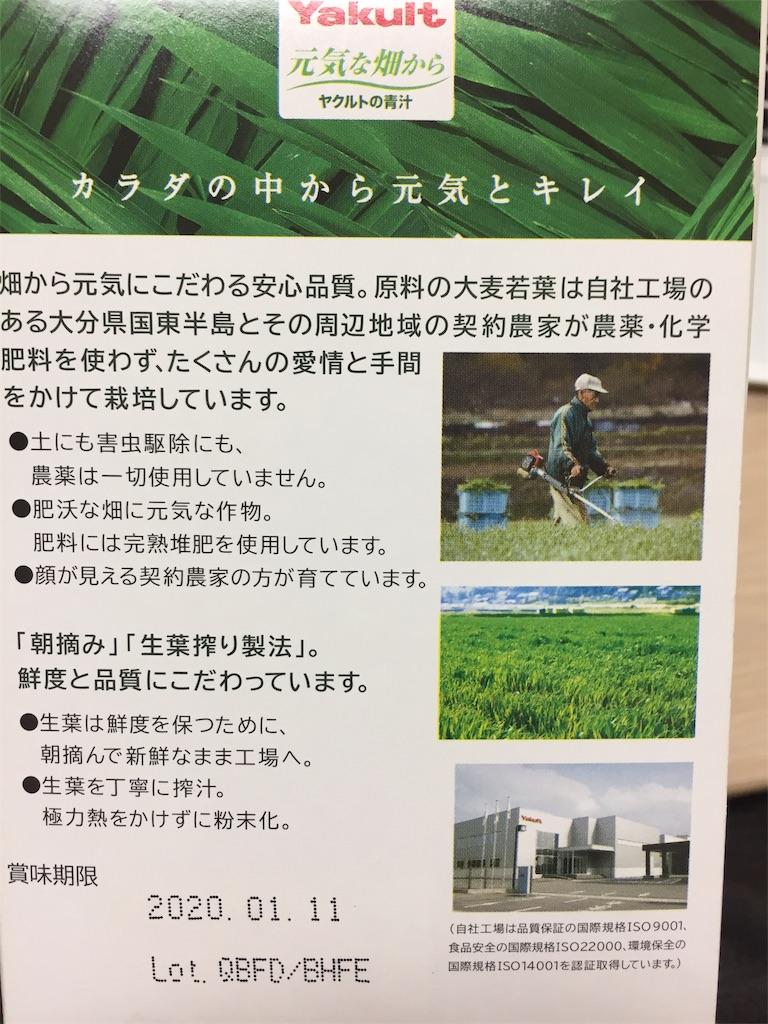 f:id:bokunoikinuki:20181108195736j:image
