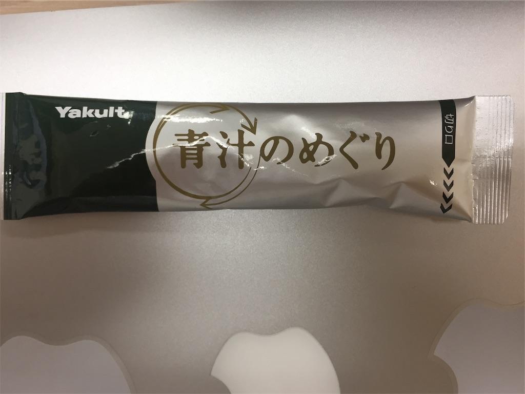 f:id:bokunoikinuki:20181108195753j:image