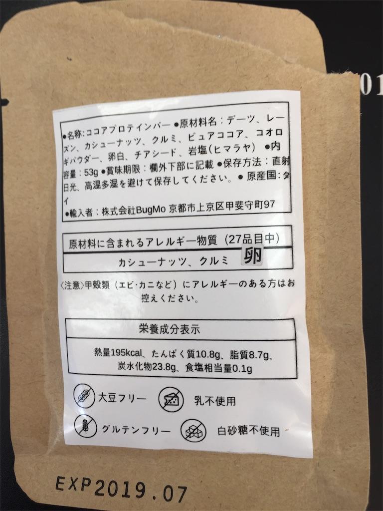 f:id:bokunoikinuki:20181205120555j:image