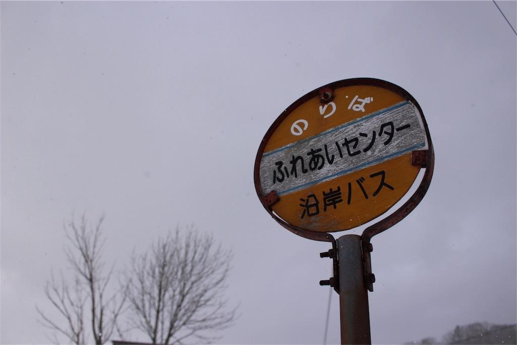 f:id:bokunokiroku:20181207214529j:image