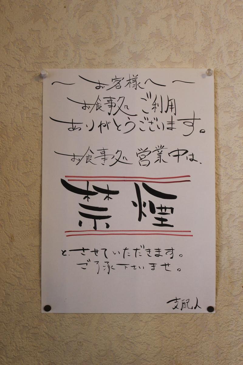 f:id:bokunokiroku:20190421081833j:plain