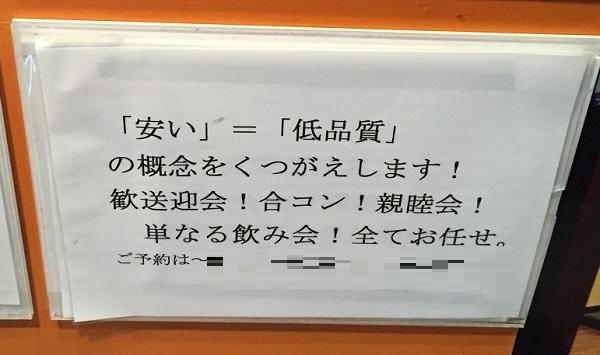 f:id:bokunonoumiso:20160717074435j:plain