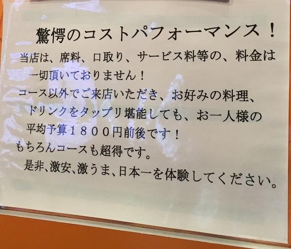 f:id:bokunonoumiso:20160717074601j:plain
