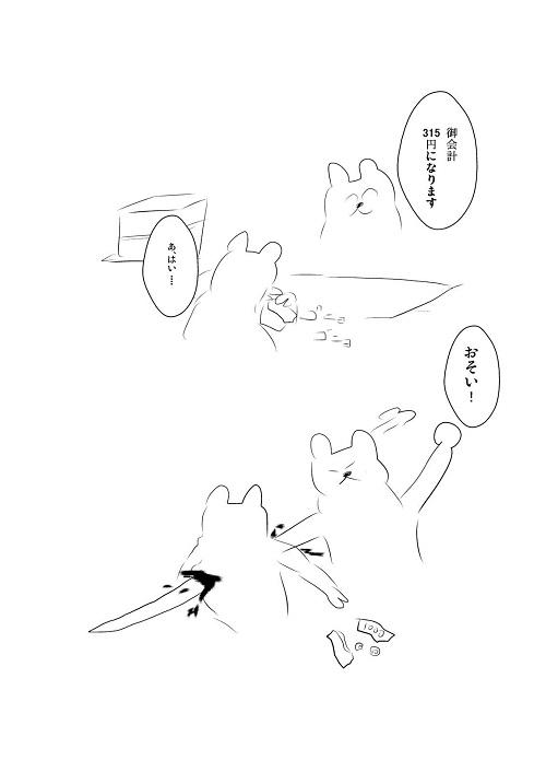 f:id:bokunonoumiso:20160803223420j:plain