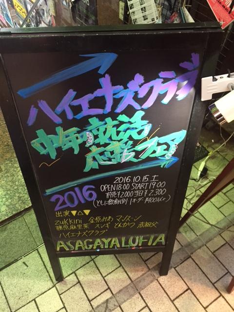 f:id:bokunonoumiso:20161017005253j:plain