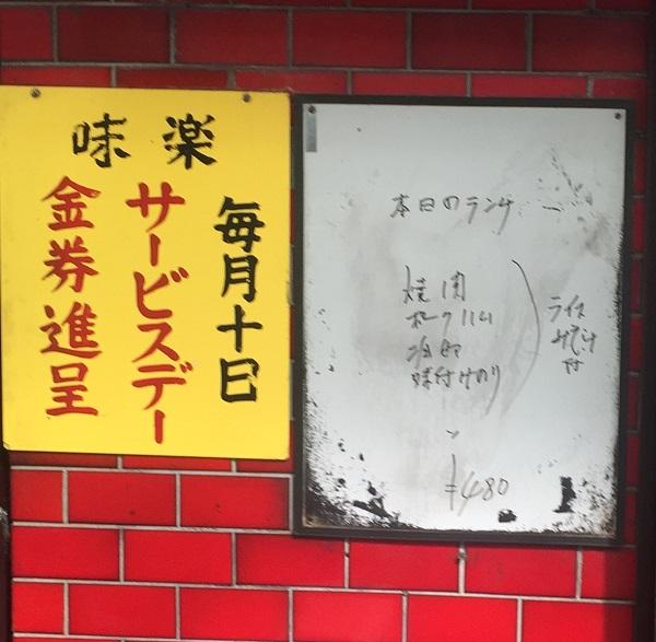 f:id:bokunonoumiso:20161022234116j:plain
