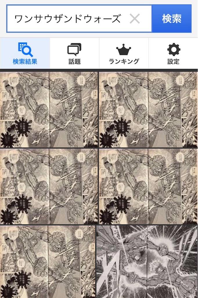 f:id:bokunonoumiso:20170724211507j:image