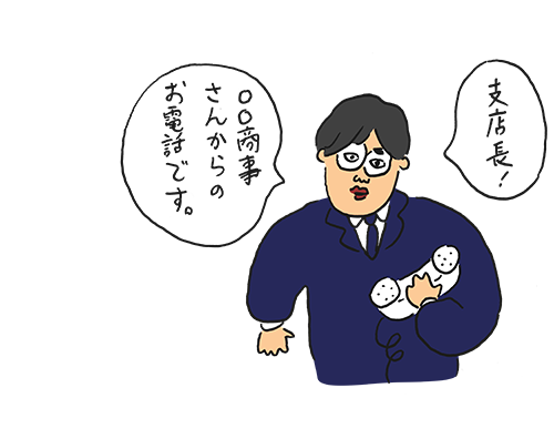 f:id:bokunonoumiso:20180205121234p:plain