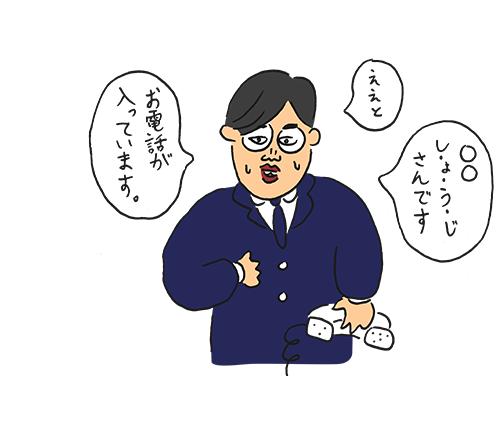 f:id:bokunonoumiso:20180205121529p:plain
