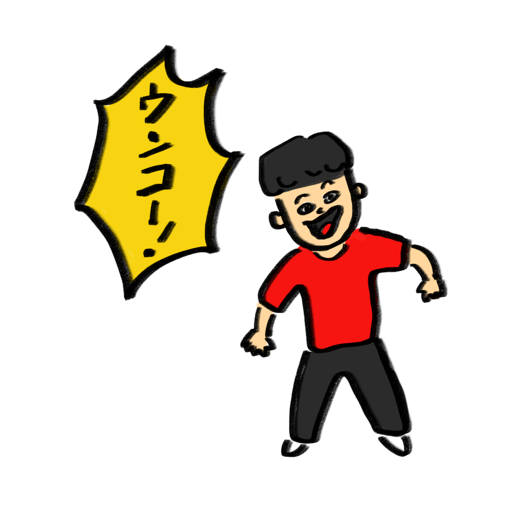 f:id:bokunonoumiso:20180426102758p:image