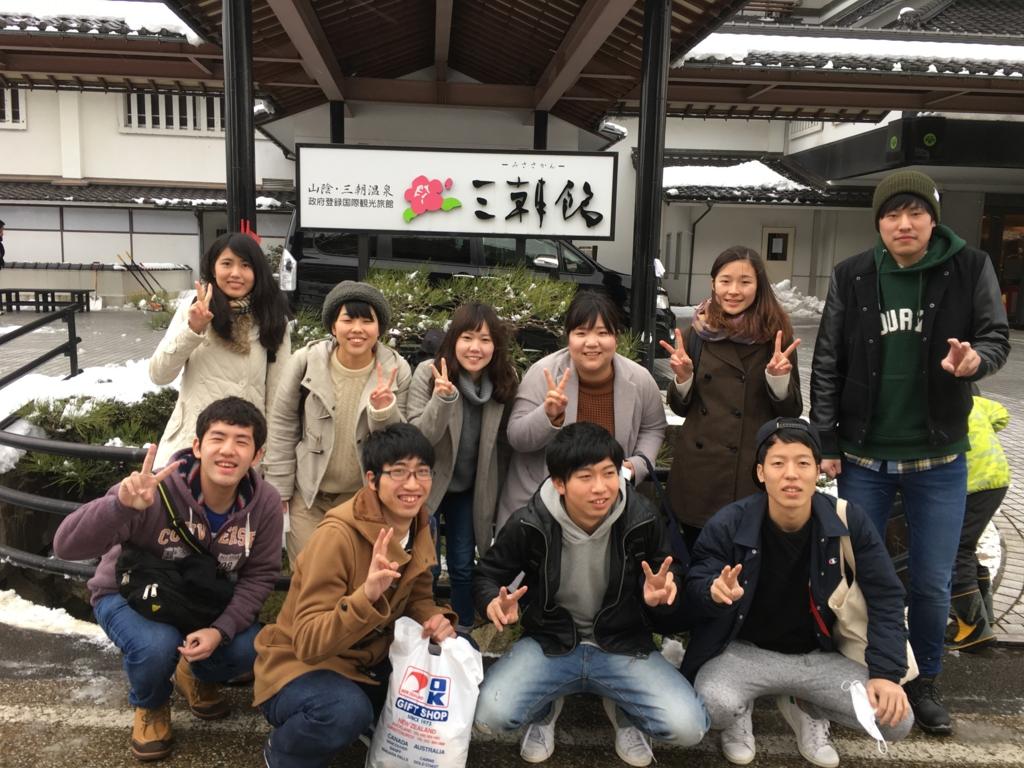 f:id:bokunotabi:20170202171249j:plain