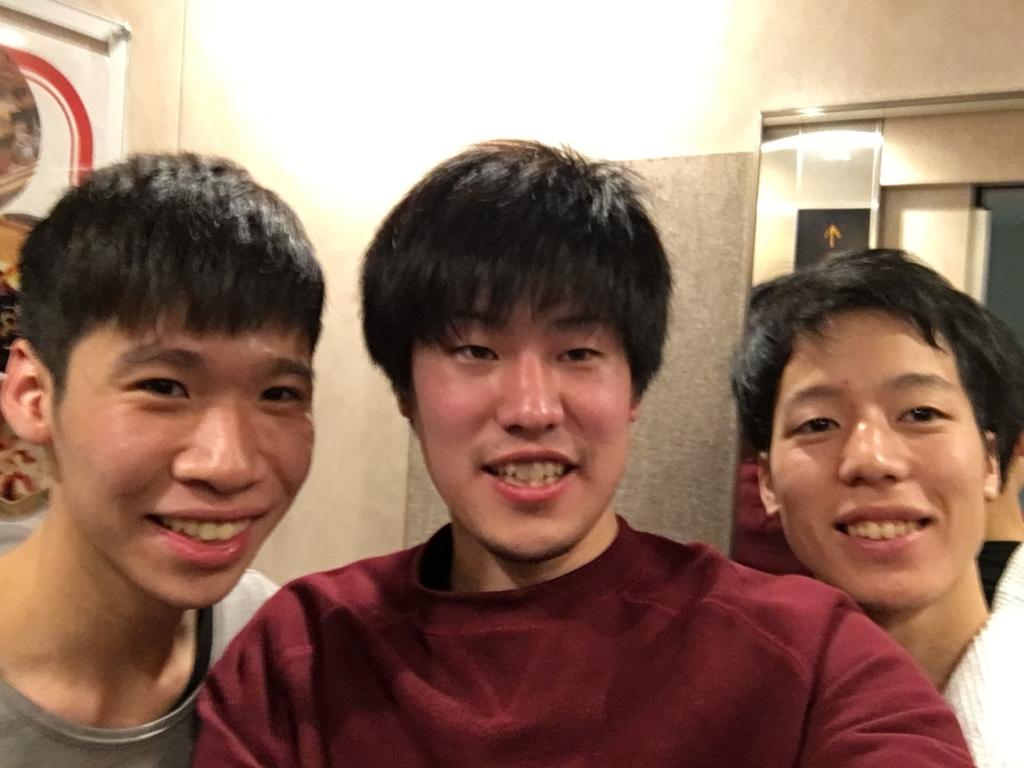 f:id:bokunotabi:20170208163215j:plain