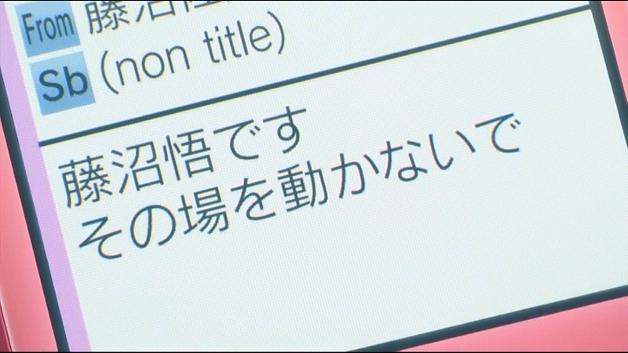 f:id:bokunozakkicho:20160207200825j:plain