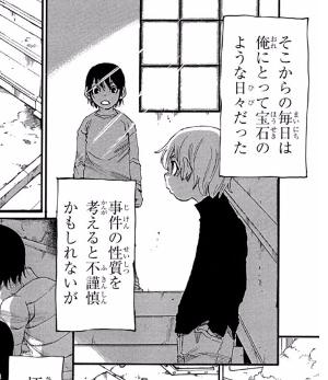 f:id:bokunozakkicho:20160806145444j:plain