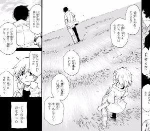 f:id:bokunozakkicho:20160806145453j:plain