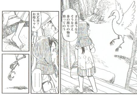 f:id:bokunozakkicho:20161126101232j:plain