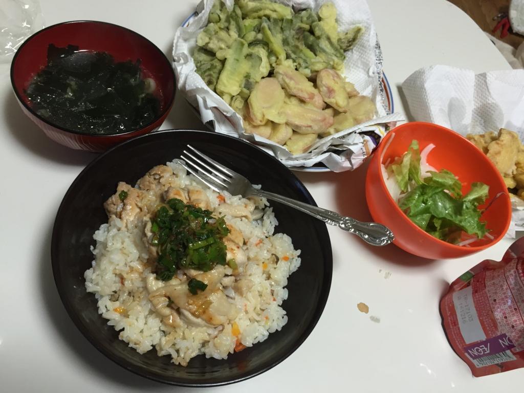 f:id:bokuranokyoukaisenn:20161212211729j:plain