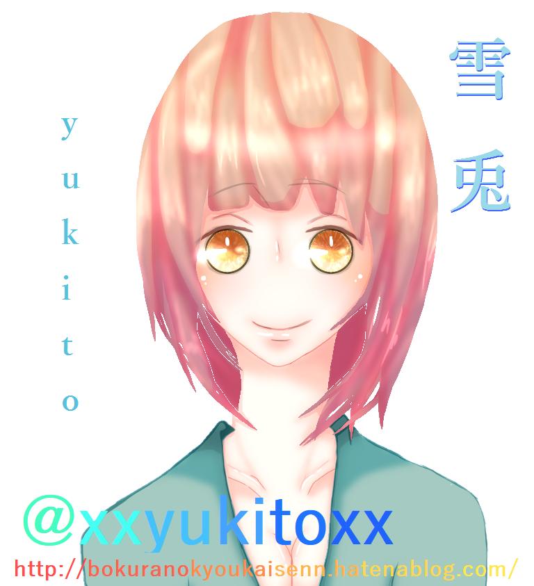f:id:bokuranokyoukaisenn:20161213012016p:plain