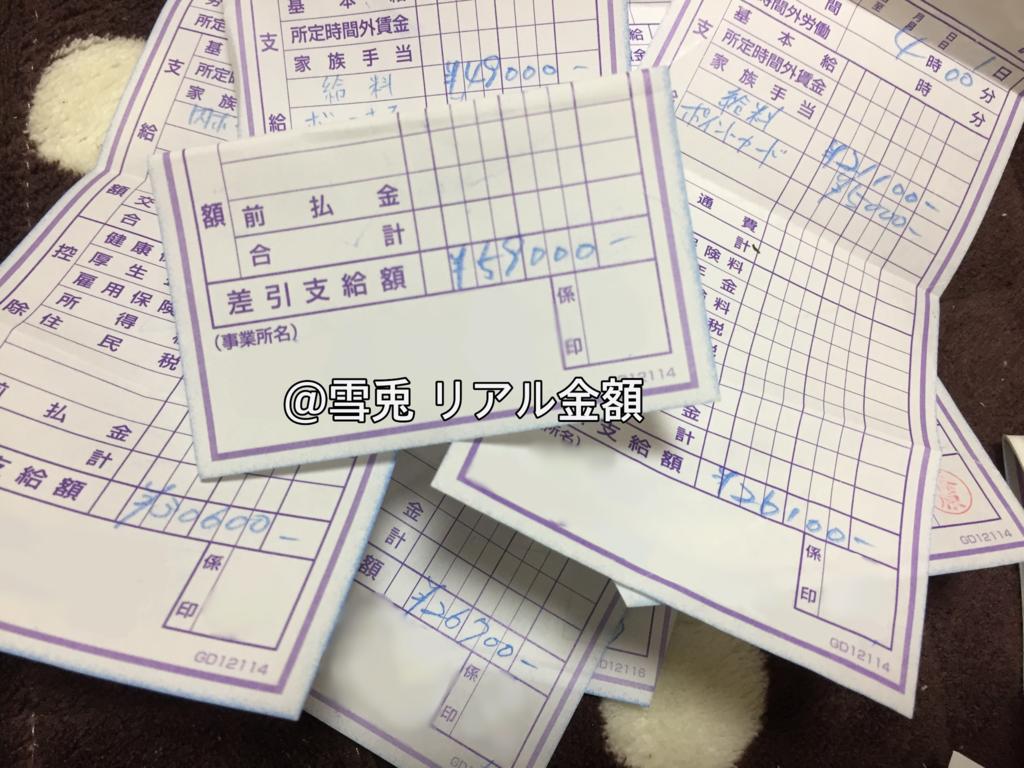 f:id:bokuranokyoukaisenn:20161219013338p:plain