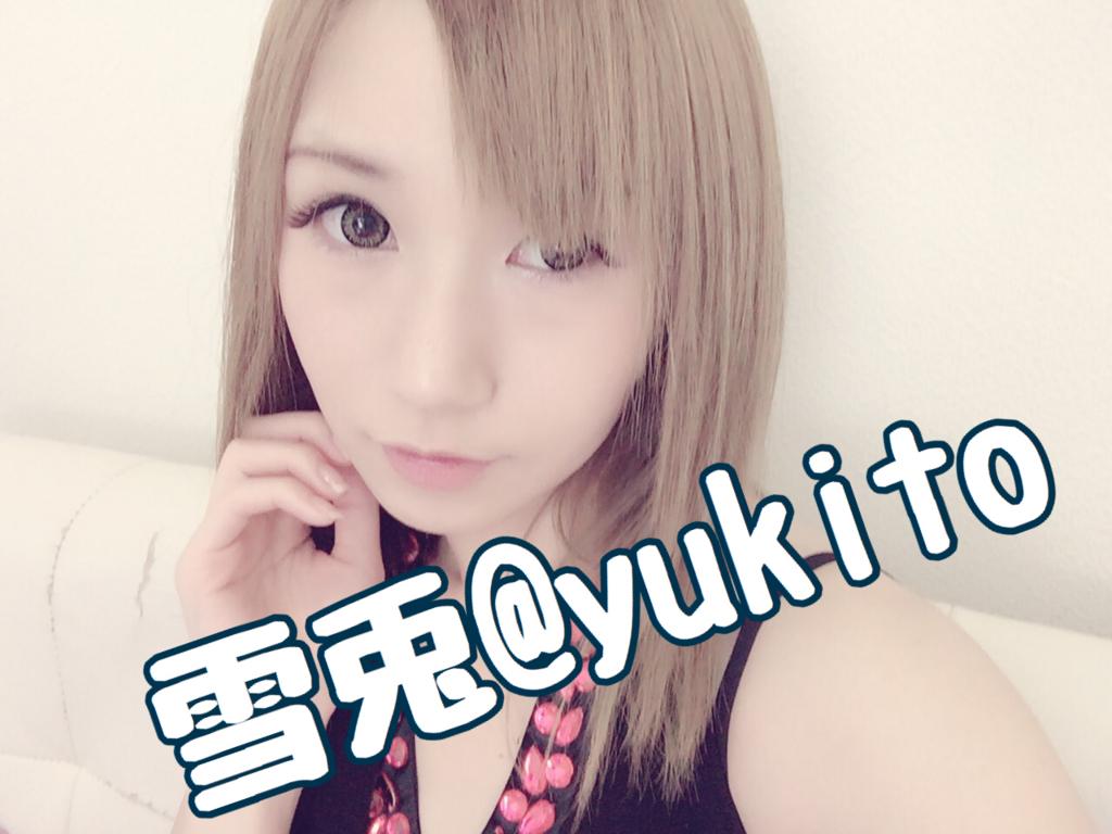 f:id:bokuranokyoukaisenn:20161219063652j:plain