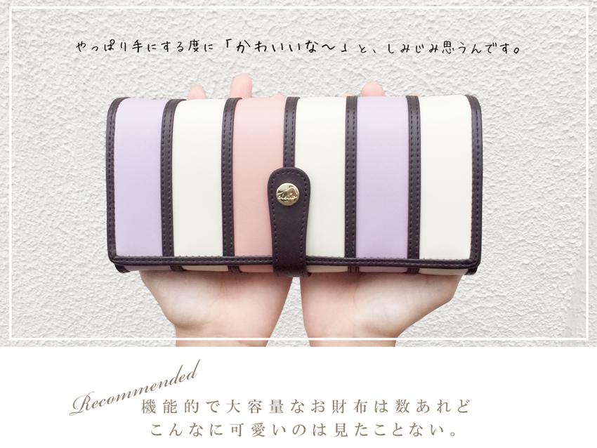 f:id:bokuranokyoukaisenn:20170101181054j:plain