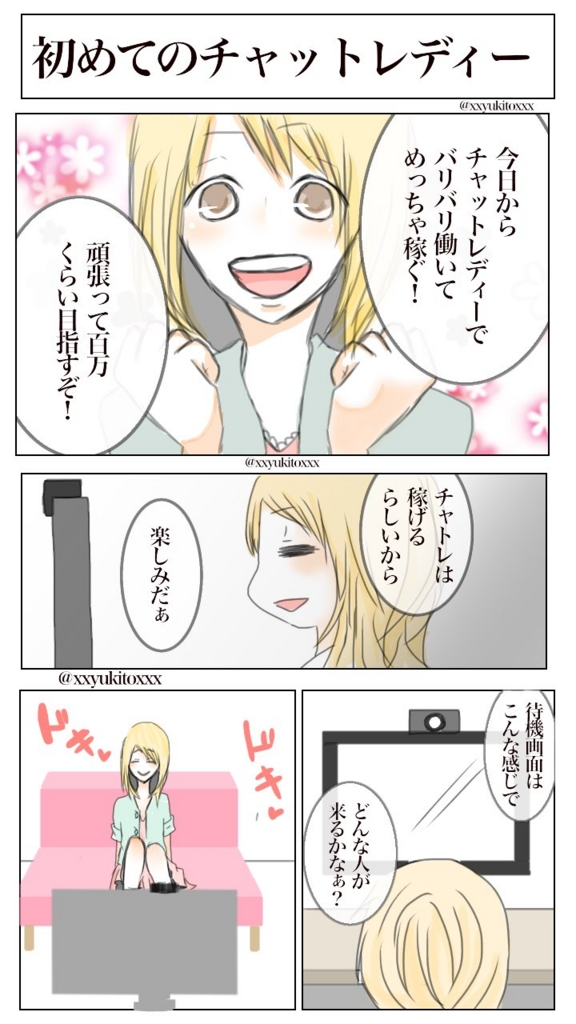 f:id:bokuranokyoukaisenn:20170112185912j:plain