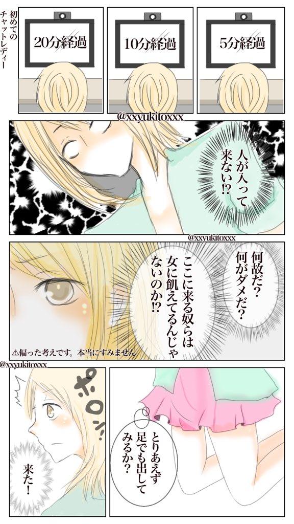 f:id:bokuranokyoukaisenn:20170112185931j:plain