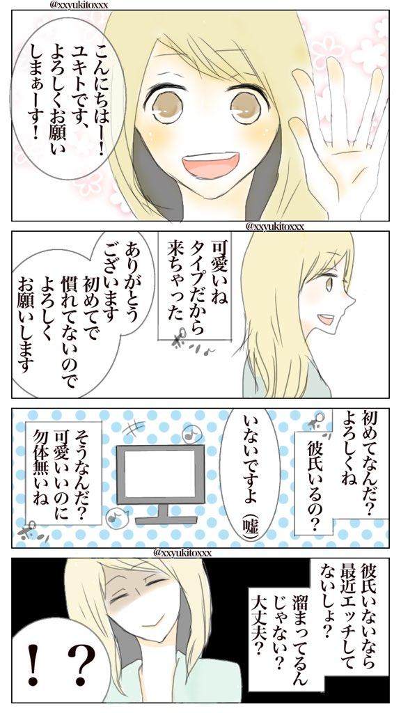 f:id:bokuranokyoukaisenn:20170112185957j:plain