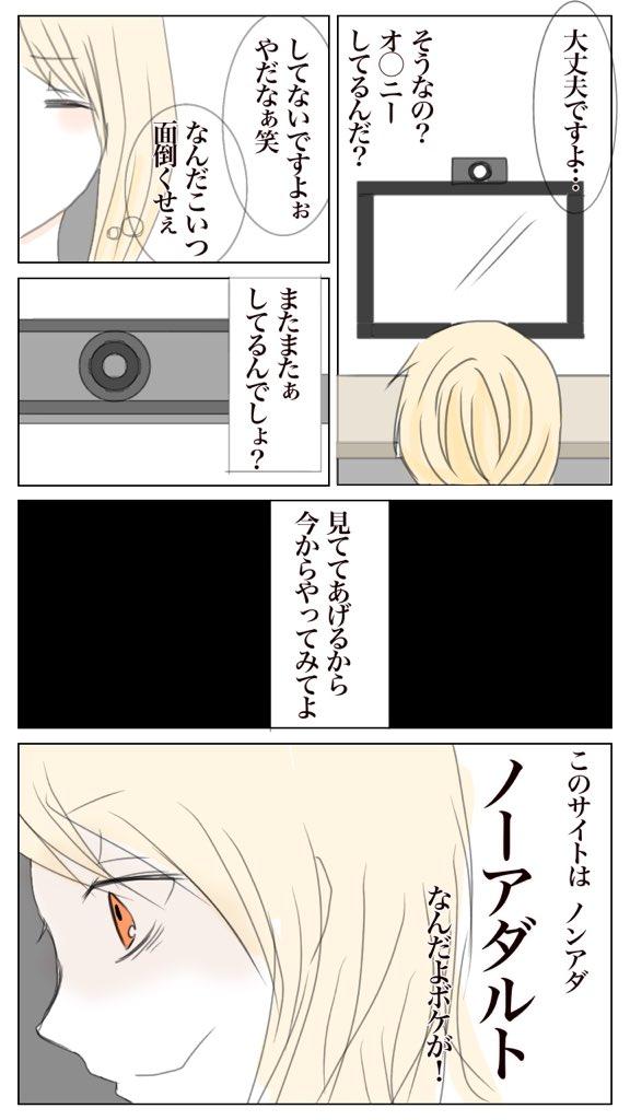 f:id:bokuranokyoukaisenn:20170112190005j:plain