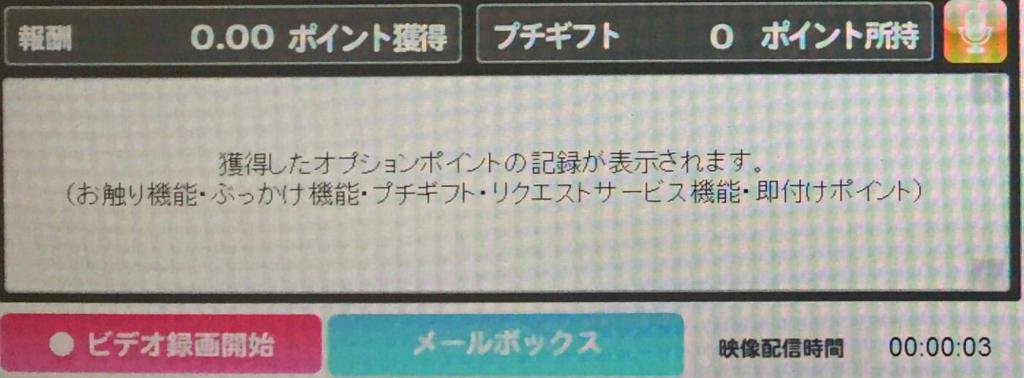 f:id:bokuranokyoukaisenn:20170123131438j:plain