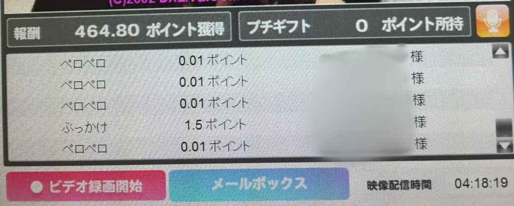f:id:bokuranokyoukaisenn:20170123133805j:plain