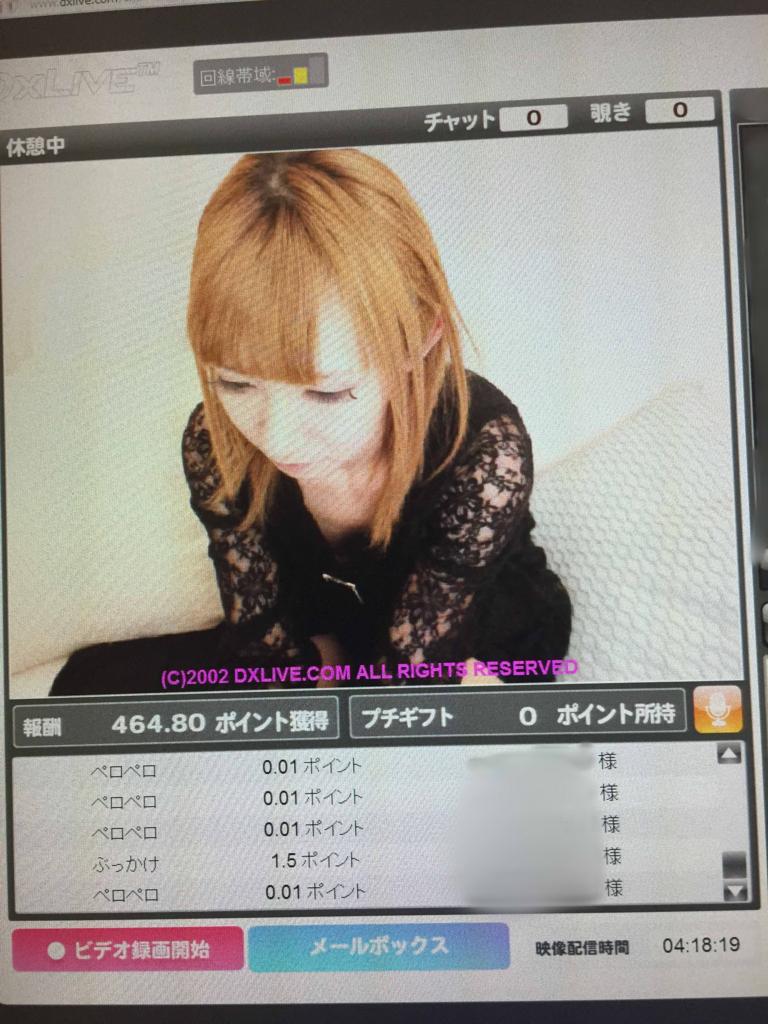 f:id:bokuranokyoukaisenn:20170123135513j:plain