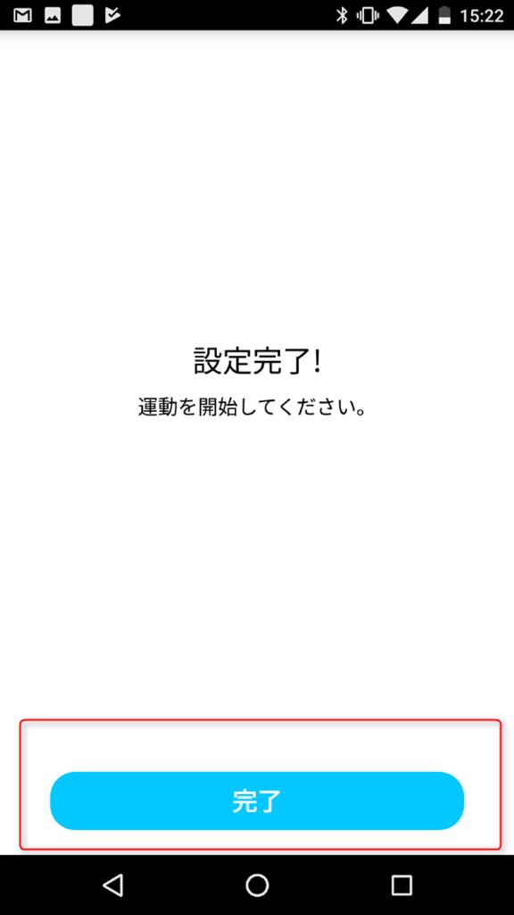 f:id:bokurock:20170812180447p:plain