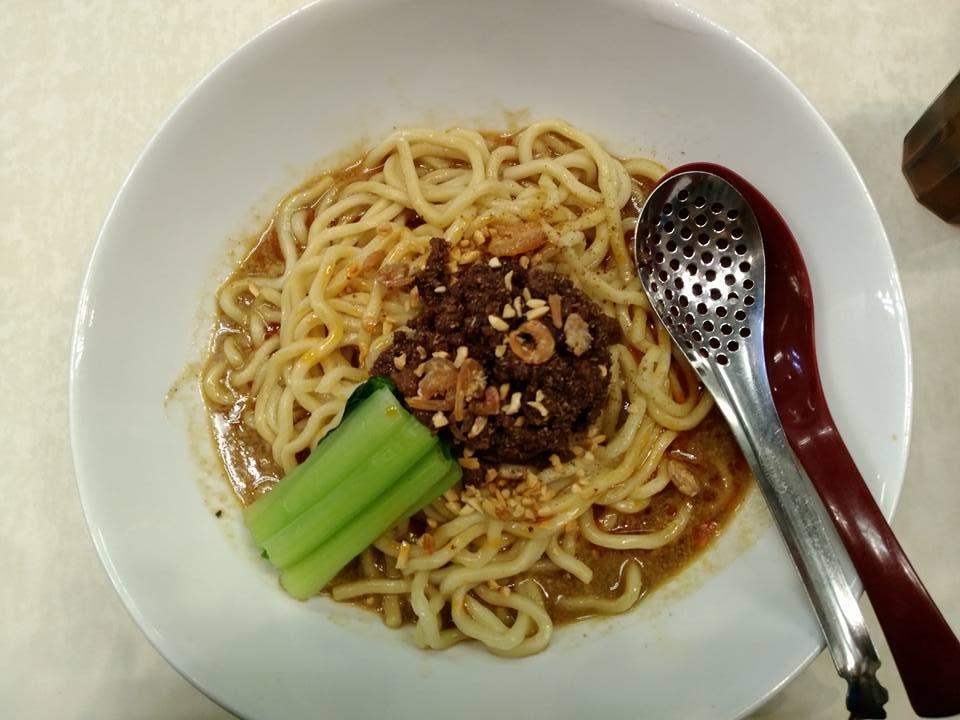 登竜門の汁なし担々麺