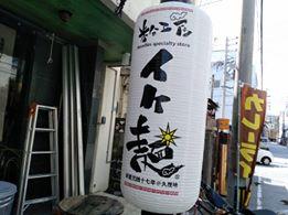 f:id:bokushi1990:20180418190545j:plain